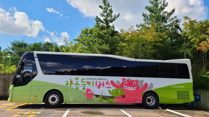 버스 사진(로고X).jpg