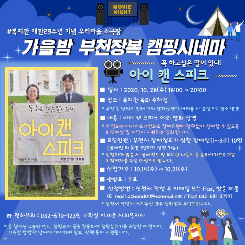 홍보지(최종).png