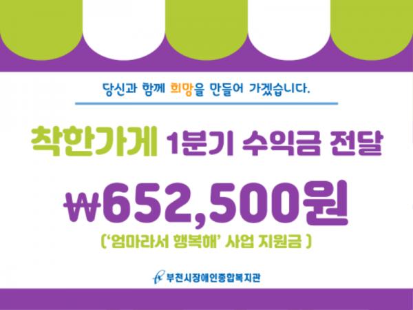 전달식 판넬.png