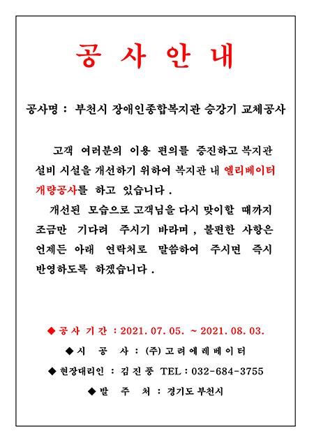 39825531-8d99-4127-a566-1d182f51415f.pdf-0001.jpg