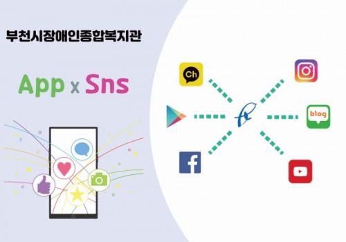 부천장복홍보채널.jpg