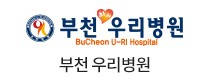 부천우리병원